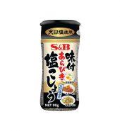 SEASONED SALT & PEPPER (COARSE) 90G 味付塩こしょう 粗挽き