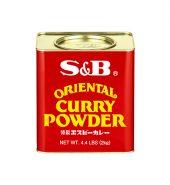 CURRY POWDER 2KG カレー粉