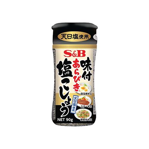SEASONED SALT & PEPPER (COARSE) 90G 味付あらびき塩こしょう90g