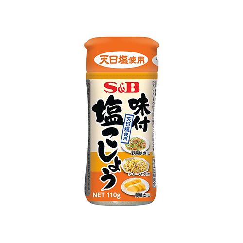 SEASONED SALT & PEPPER (FINE) 110G 味付塩こしょう 110G